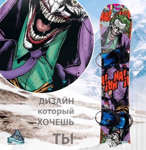 сноуборд с джокером Где купить наклейку недорого на сноуборд Джокер Бэтман Готэмсити