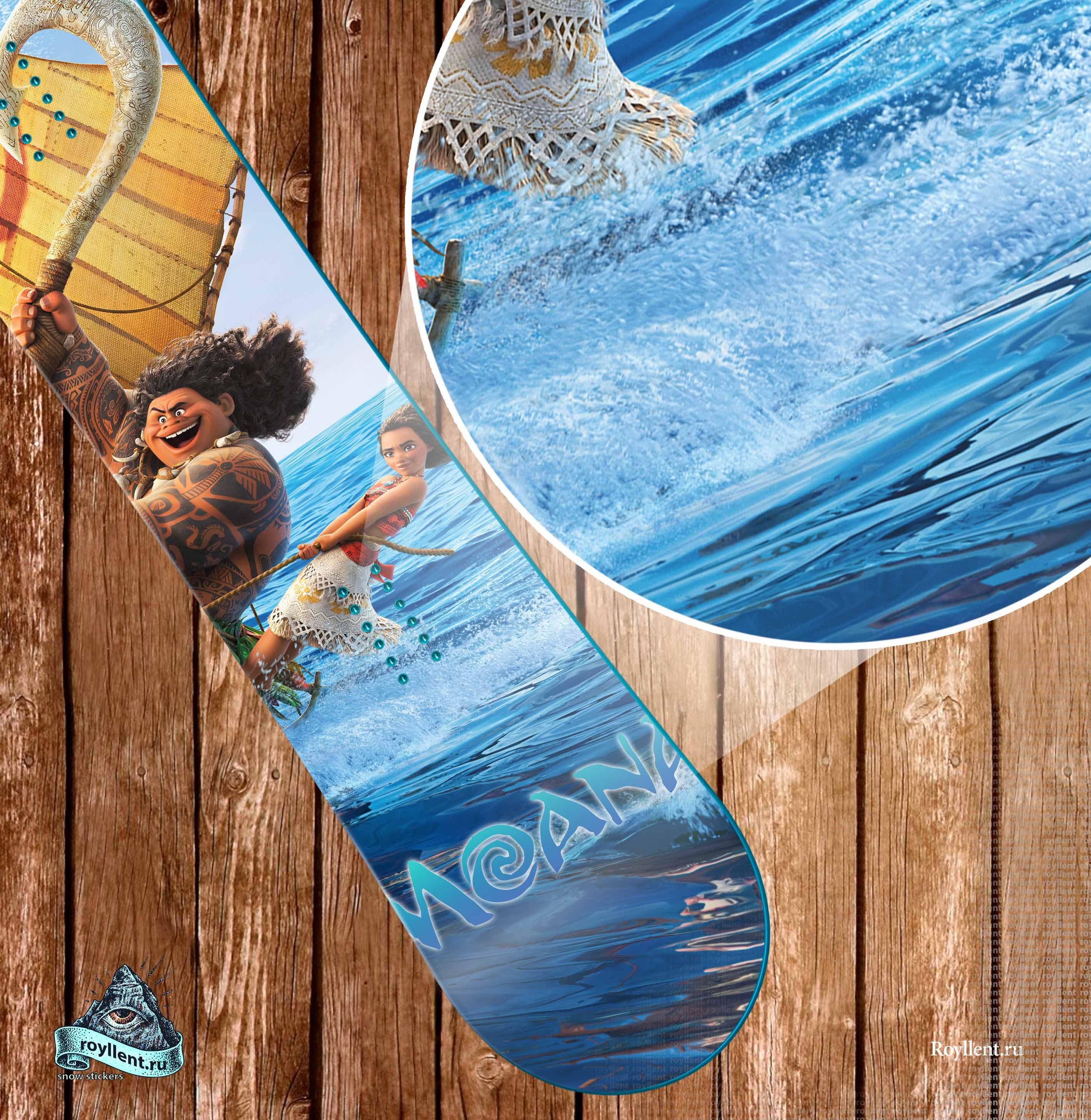 Детская наклейка на сноуборд доску мультфильм моана