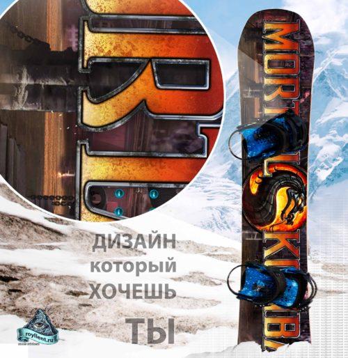 Купить сноуборд наклейку полноразмерную Магнитогорск