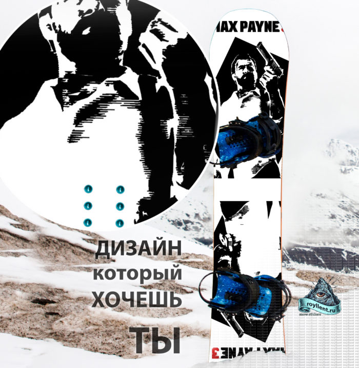 Max Payne 2 наклейка на сноуборд винил