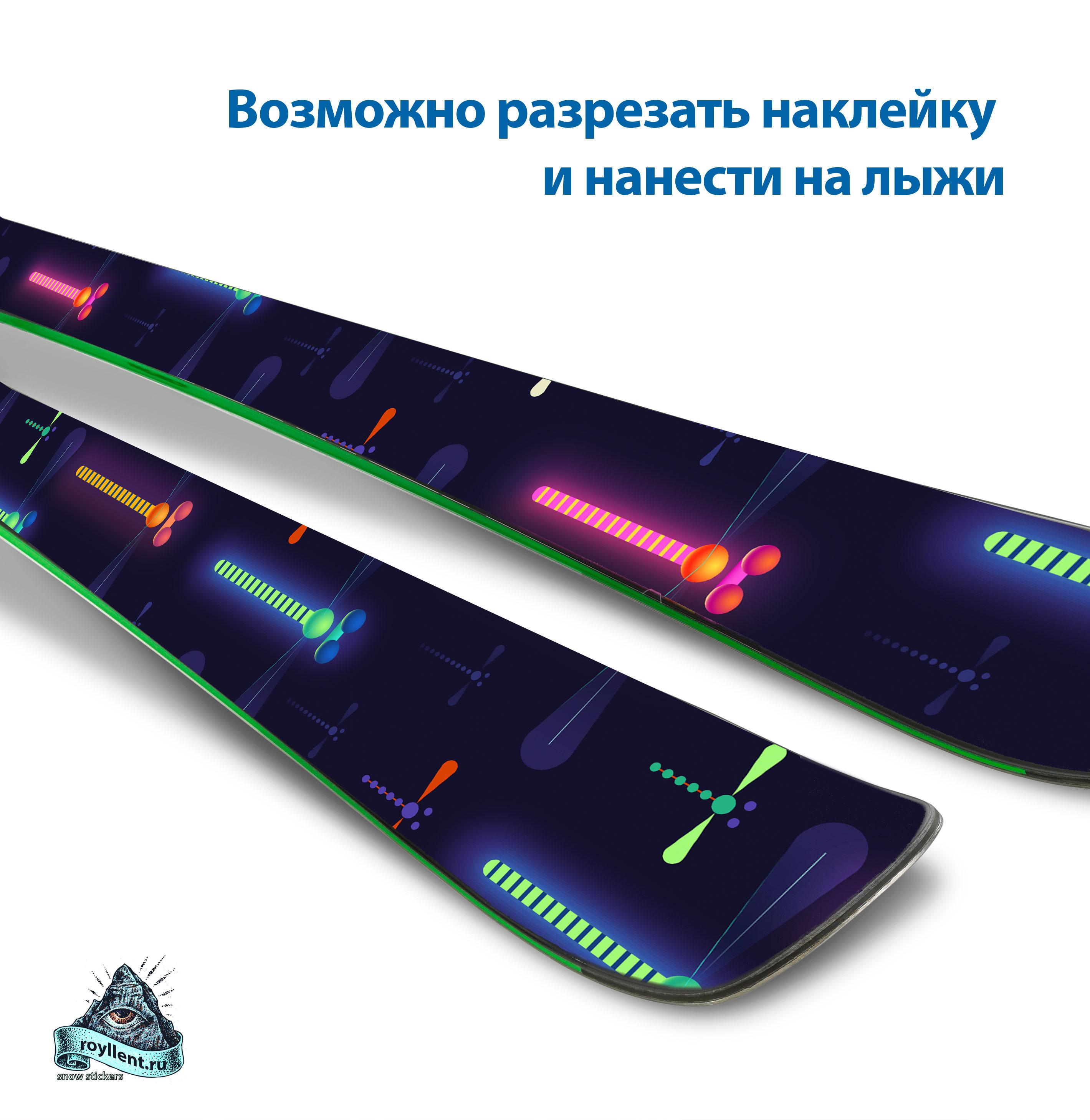 dragonfliy-snowboard неоновая стрекоза на синем фоне сноуборд или лыжи наклейка для девочек