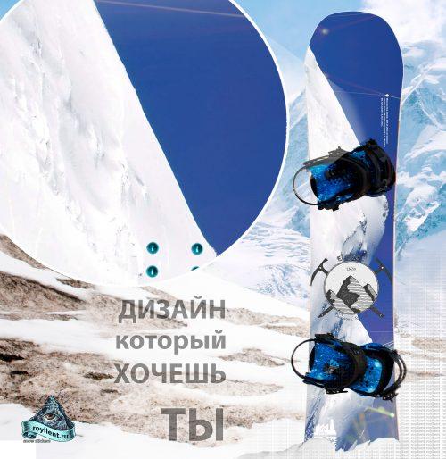Эльбрус малоразмерный стикер Виниловая наклейка на лыжи или сноуборд Royllent 2019