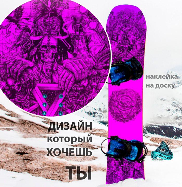 god-flame купить необычную наклейку на сноуборд