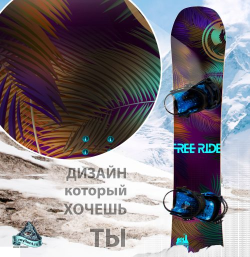 копия Never Summer Infinity 2016 Womens