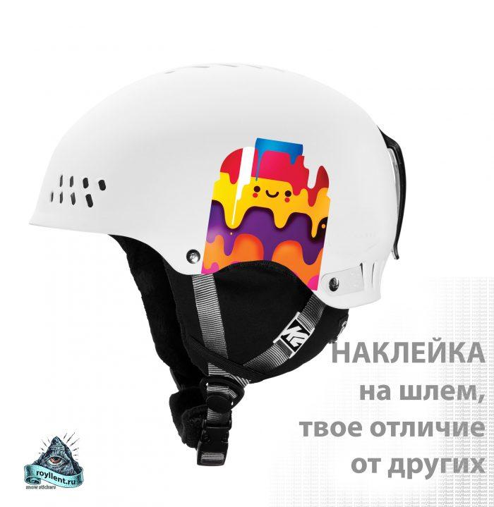 Виниловая наклейка на горнолыжный или сноуборд шлем Royllent 032
