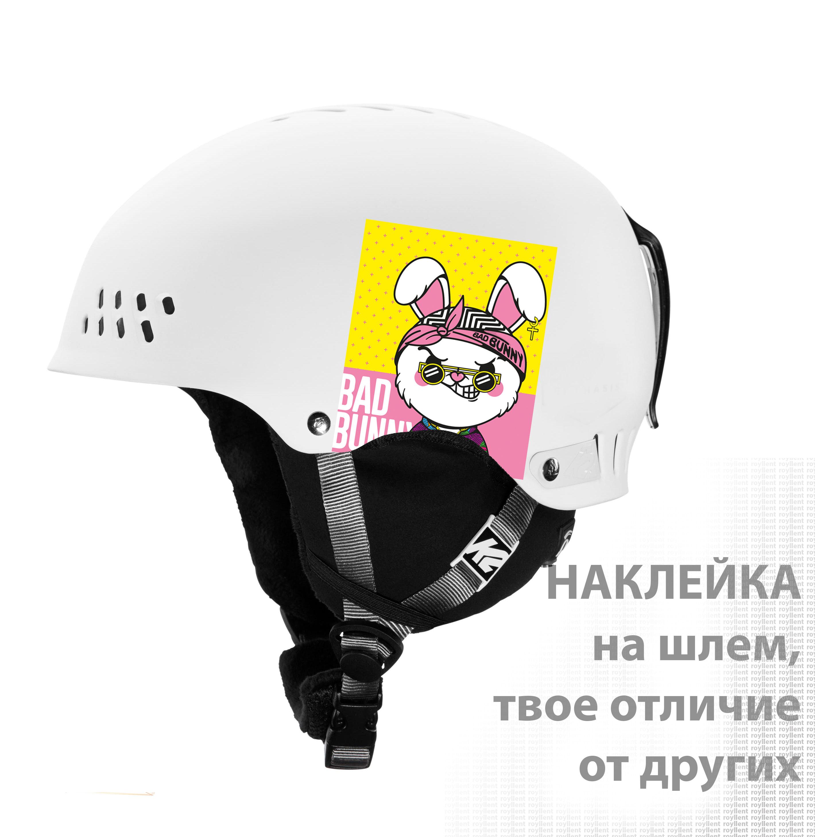 Виниловая наклейка на горнолыжный или сноуборд шлем Royllent 033 , с доставкой по России