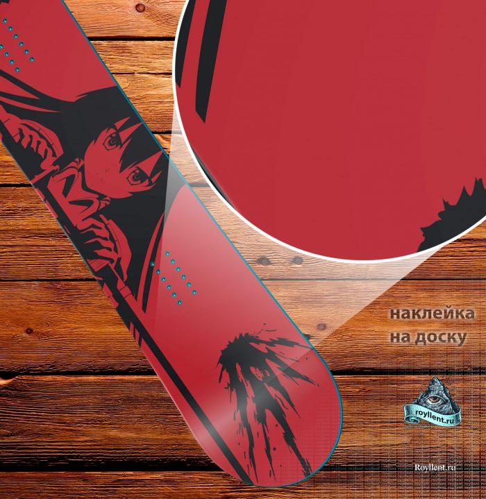 Сноуборд наклейка в стиле анимe