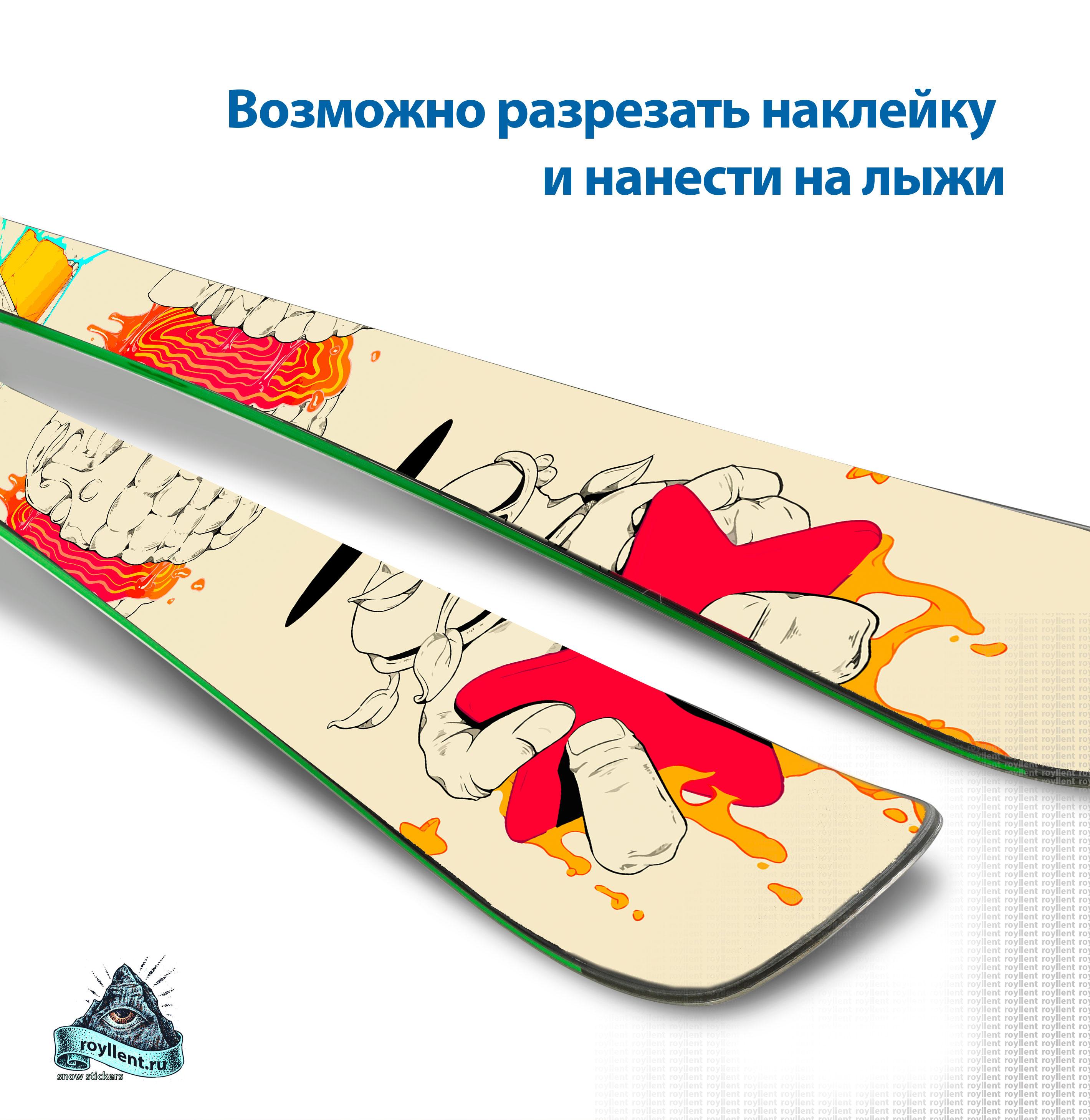 Купить наклейку стикер на лыжи с доставкой