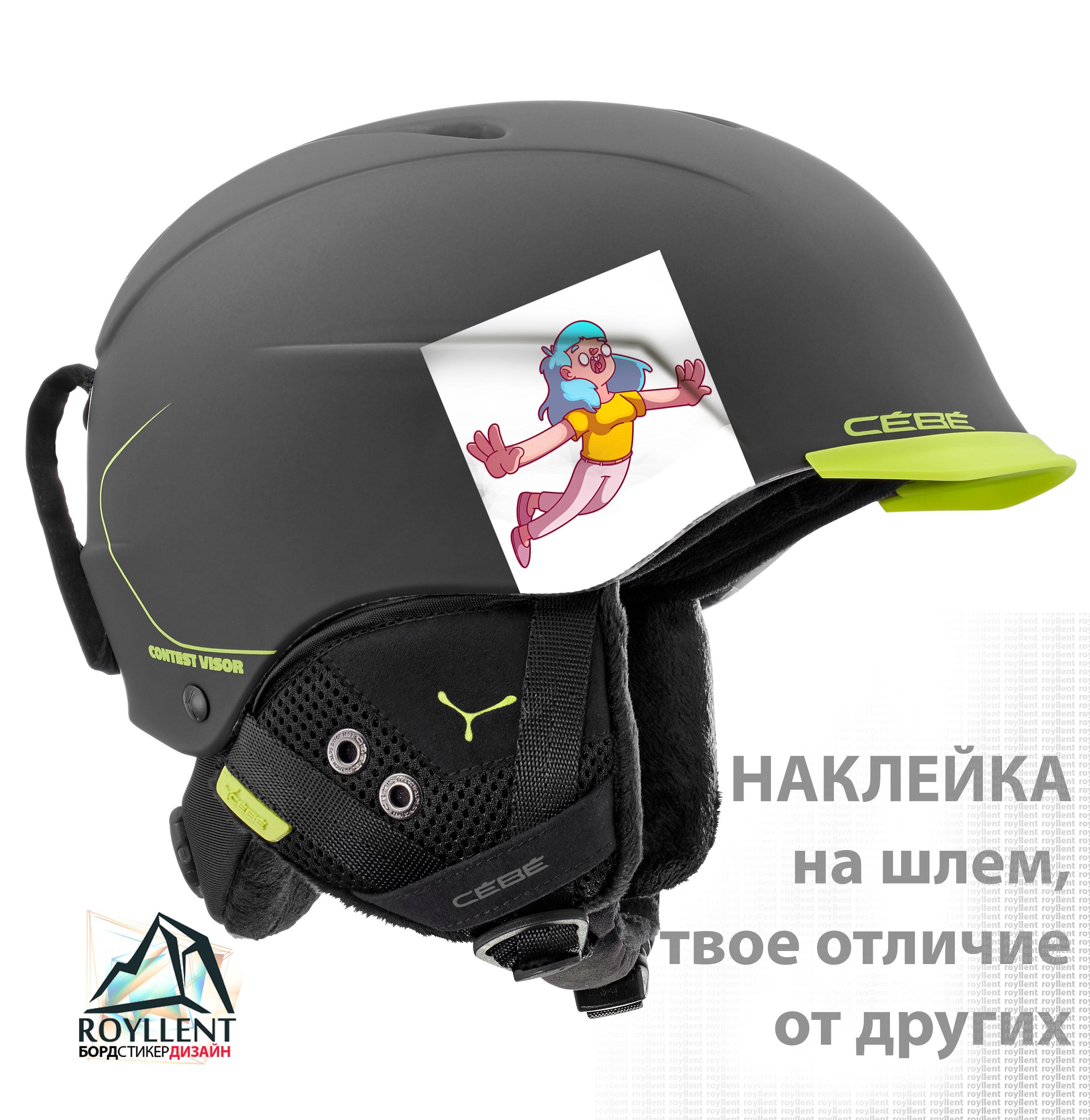 сноуборд наклейка на шлем