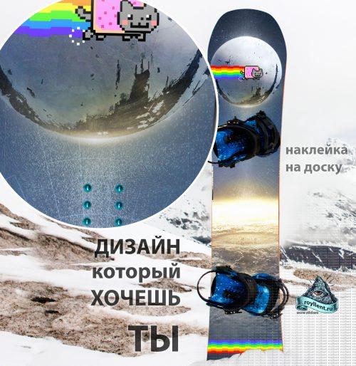 Наклейка на сноуборд Няшный котик